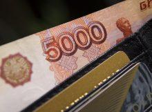В Брянске уголовник украл у пенсионера с банковской карты 4 тысячи рублей