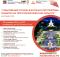 В Брянске менеджеры туриндустрии обсудят развитие событийного туризма