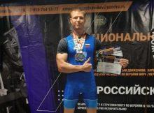 Брянец завоевал две золотые медали на всероссийском турнире по стритлифтингу