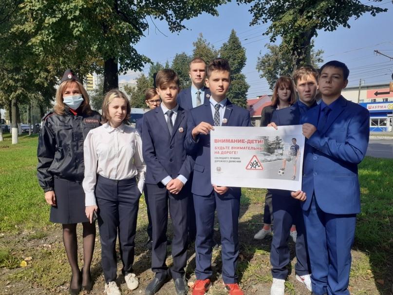 В Брянске школьники призвали пешеходов соблюдать ПДД