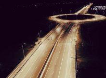 Дорога-мечта, изменившая Брянск
