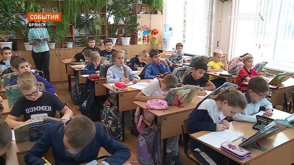 В Брянске все образовательные и медицинские учреждения получили тепло