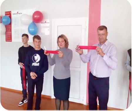 В школе брянского села Семячки открыли «Точку роста»