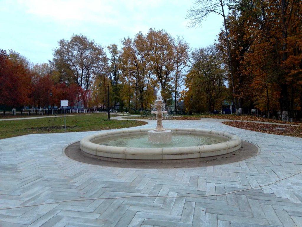Brasovo i Lokot