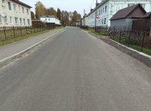 Отремонтировали дорогу в брянском селе Глинищево