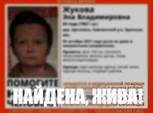 Пропавшая в Брянской области 54-летняя женщина найдена живой