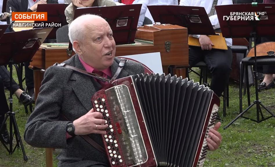 Брянских артистов покажут в программе «Играй, гармонь любимая!»