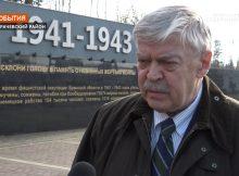 Посол РФ в Беларуси поблагодарил брянцев за патриотизм и сохранение памяти о войне