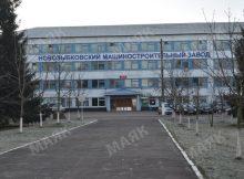 Обанкротившийся Новозыбковский машзавод выплатил огромные долги по зарплате