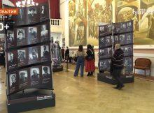 В Брянском театре драмы к его юбилею открылась выставка «Имена времени»
