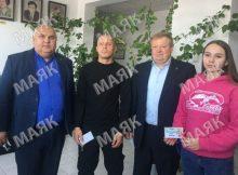В Новозыбкове дети-сироты получили новые квартиры