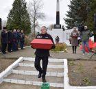 Брянские поисковики передали останки красноармейцев в Украину и Беларусь