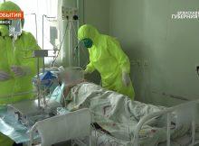 В ковидных госпиталях Брянщины осталось 300 свободных коек с ИВЛ
