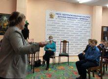 В Брянске открылся центр книжной моды