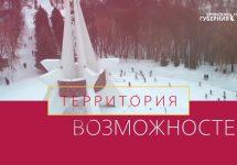 Territoriya vozmozhnostej Vityaz 12102021 sajt0007282021 10 13 12 13 03