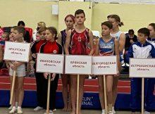 Брянские спортсмены выступили на первенстве России по прыжкам на батуте