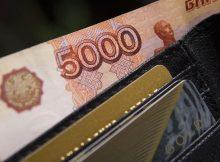 Брянского алиментщика оштрафовали за продажу арестованного автомобиля