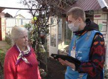 В Клинцах население переписывают волонтеры