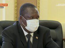 В Брянскую область с повторным визитом прибыл посол Республики Уганда в России