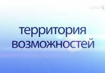 tsentr turizma film 25.05.21 NA SAJT0006192021 06 15 14 01 21